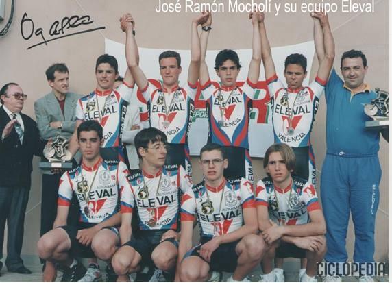 Imagen de Equipo Eleval de juveniles – 1996