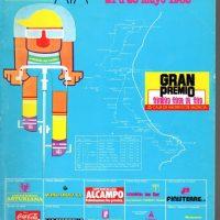 Cartel 'Vuelta Ciclista a Sedaví' de 1985