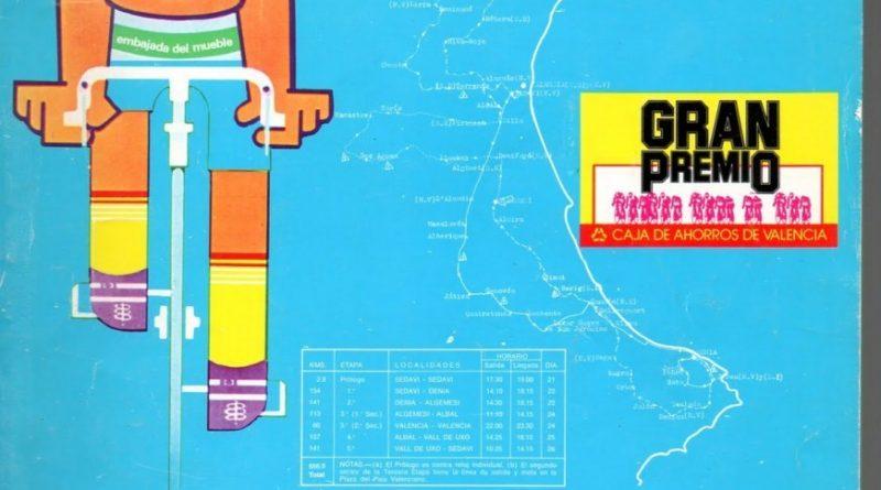 Imagen de Cartel 'Vuelta Ciclista a Sedaví' de 1985
