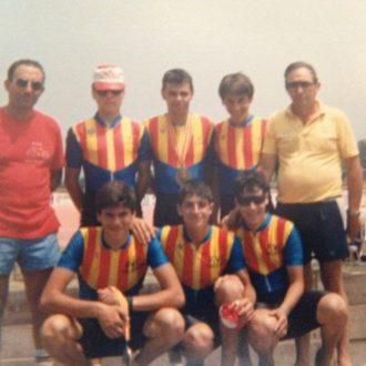 Campeonato de España en pista año 1987 – Cadetes