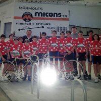 Imagen de Equipo cadete del Piñón año 1993.