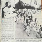 Imagen de Séptimas jornadas de ciclismo infantil organizadas por la Federación Española de Ciclismo – Madrid, 1985