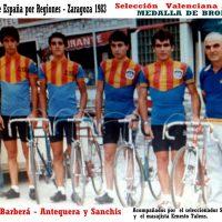 Campeonato de España por Regiones – Zaragoza 1983