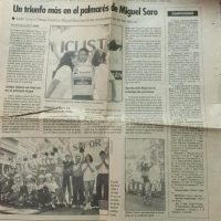 Volta la Safor para juveniles, Gandía (Valencia) – 1994