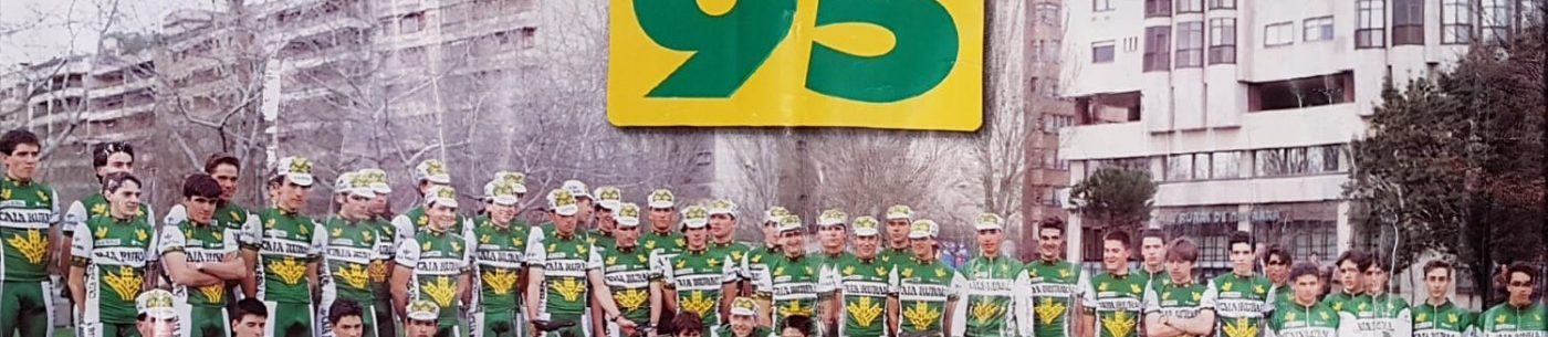 Imagen de Presentación del equipo Caja Rural Navarra de aficionados y juveniles – 1995