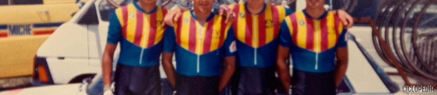 Imagen de Campeonato de España CRE de categoría juvenil, en Chiclana (Cádiz) – 1987